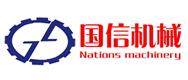 郑州市国信机械有限公司