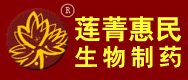 郑州莲菁惠民生物技术开发有限公司