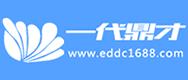 河南一代鼎才教育咨询(北京)有限公司