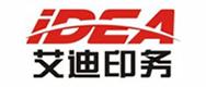 郑州市金水区艾迪彩印部