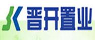 河南晋开置业有限责任公司