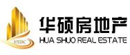 郑州华硕房地产营销策划有限公司