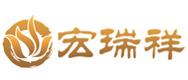 河南宏瑞祥集团有限公司