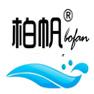 河南柏帆水处理设备有限公司