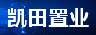 郑州凯田置业有限公司