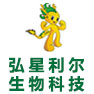 弘星利尔生物科技有限公司