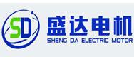 开封盛达电机科技股份有限公司
