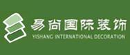 北京易尚国际装饰开封公司