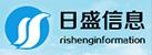 河南日盛信息技术有限公司