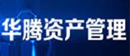 河南华腾资产管理有限公司