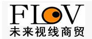 郑州未来视线商贸有限公司