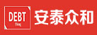 河南省安泰众和产权交易咨询有限公司