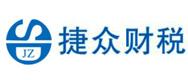 郑州捷众会计服务有限公司
