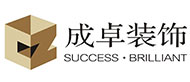 郑州成卓装饰工程有限公司