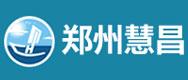 郑州慧昌房地产营销策划有限公司