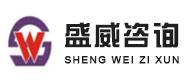 郑州市盛威企业管理咨询有限公司