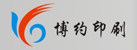 郑州博约印刷有限公司
