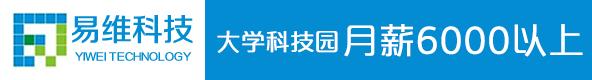 河南易维信息科技有限公司
