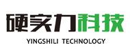 深圳市硬实力科技有限公司
