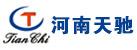 河南天驰仪器设备有限公司