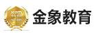 河南金象教育科技有限公司