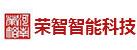 河南荣智智能科技有限公司