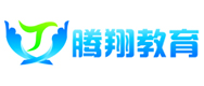 腾翔教育信息咨询有限公司