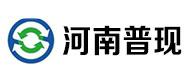 河南普现商贸有限公司