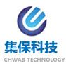 河南集保科技有限公司