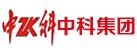 中科健康产业集团股份有限公司