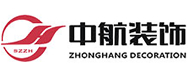 深圳市中航装饰设计工程有限公司河南办事处