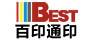 郑州百印通印刷制作有限公司