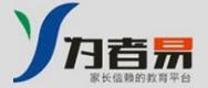 郑州为者易教育咨询有限公司