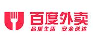 鑫森源电子商务(百度外卖)