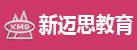 郑州新迈思教育