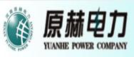 河南原赫电力销售有限公司