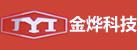 郑州金烨科技发展有限公司