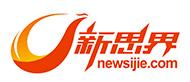 北京新思界国际信息咨询有限公司