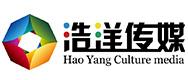 浩洋文化传媒有限公司