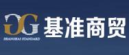 上海基准商贸有限公司郑州分公司