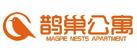 郑州鹊巢公寓管理有限公司