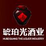郑州琥珀光酒业有限公司