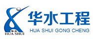 河南华水工程管理有限公司
