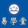 郑州易学堂教育信息咨询有限公司