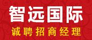 郑州智远国际健康管理有限公司