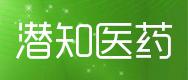 郑州潜知医药科技有限公司