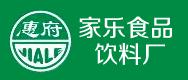 郑州市家乐食品饮料厂