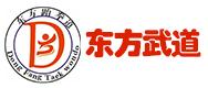 河南东方武道文化传播有限公司