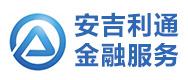 深圳市安吉利通金融服务有限公司郑州分公司