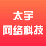 河南太宇网络科技有限公司